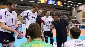 Мартин Стоев и Томис (Констанца) с луд обрат и 4-а поредна победа в Шампионската лига (ГАЛЕРИЯ)