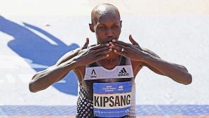Уилсън Кипсанг е пропуснал допингтест през ноември
