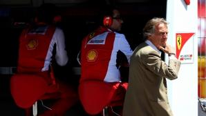 Монтедземоло подкрепя смяната на пилотите във Ферари
