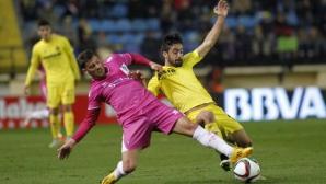 Виляреал, Реал Сосиедад и Гранада също ще играят на 1/8-финал (видео)