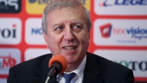 ЦСКА пуска 3 млн. акции, всяка ще е по 3 лева