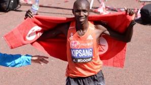 Кипсанг обвини Кенийската атлетическа федерация, че е очернила името му