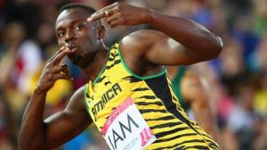 """Болт определи като """"абсурдно"""" изваждането на 200 м от олимпийската програма"""