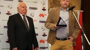 Асоциацията на българските съдии награди отказалите се Ристосков, Трифонов и Ангелов
