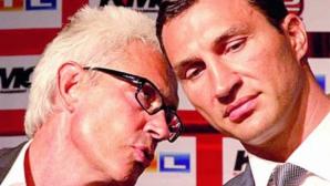 Мениджърът на Кличко: Независимо от съперника, Владимир ще се бие на 25 април в Ню Йорк