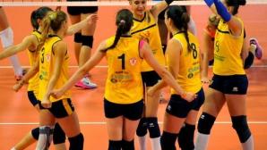 Марица ще участва на турнир в Македония