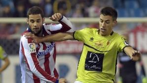 """Атлетико отново се изложи на """"Калдерон"""", но си уреди среща с Реал Мадрид (видео)"""