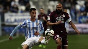 Малага се разправи с Ла Коруня и продължава на 1/8-финал за Купата на Краля
