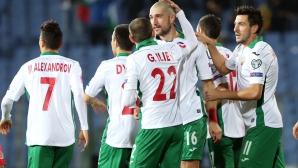Уреждат контрола за националите преди мача с Италия