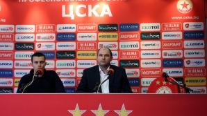 Шеф в ЦСКА: Дълговете на клуба са 15 милиона лева