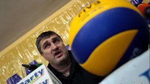 БФ Волейбол с нов партньорски договор