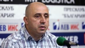 КВК Габрово върви към закриване