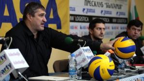Ганев: Дано FIVB да наложи по-леки наказания на Бразилия