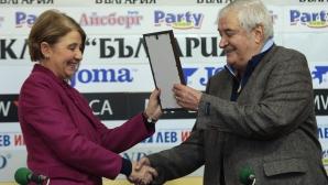 """Иван Вуцов получи """"Златна топка"""" за цялостен принос към футбола (видео)"""