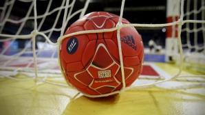 Купата на България по хандбал продължава този уикенд