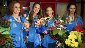 БФХудожествена гимнастика обяви годишната класация на състезателите и треньорите