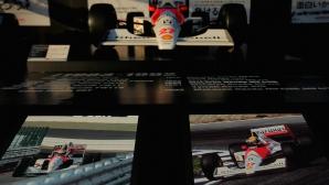 Рон Денис: Макларън трябва да доминира с Хонда