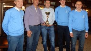 Добруджа 07 бе обявен за отбор №1 на Добрич за 2014-а