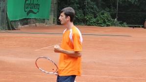 Александър Лазов с поражение в Санто Доминго