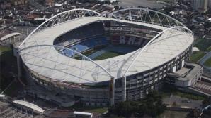 Олимпийският стадион в Рио де Жанейро ще бъде готов в края на лятото на 2015 година