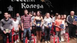 Спортното училище награди най-добрите си спортисти, №1 е Йоана Маринкова