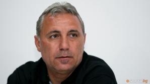 """20 години по-късно: Стоичков пожела нова """"Златна топка"""" на България"""