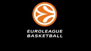 Ясни са всички участници в Топ 16 на Евролигата