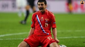 Падащата звезда на руския футбол