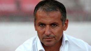 Димчо Ненов е новият треньор на Добруджа