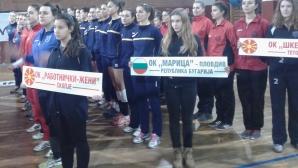 Марица на финал в Македония