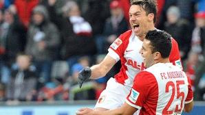 Важна победа за Аугсбург в точния момент (видео)