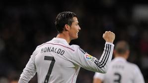 Реал Мадрид и Кристиано на прага на историята