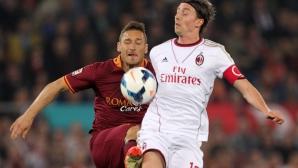 """10 от Милан удържаха Рома на """"Олимпико"""" (видео)"""