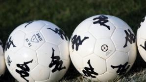 Черноморец и Нефтохимик отпаднаха от турнира за Купата на Бургас