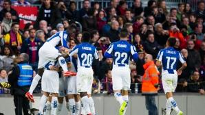Еспаньол си тръгна с победа от Мадрид