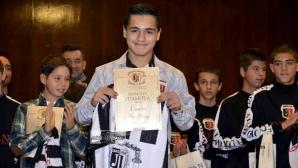 Наградиха най-големите таланти от школата на Локомотив (Пд)