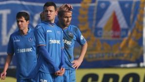 Отборът на Пламен Димов и Диян Молдованов ще играе на финала за Купата на Бургас