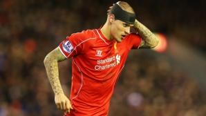Десет от Ливърпул спасиха точката срещу Арсенал във вълнуващо дерби (видео)