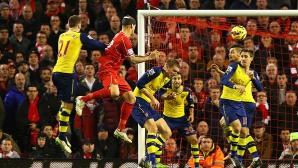 Ливърпул с два рекорда срещу Арсенал