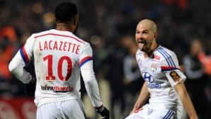Лион се подигра с Бордо и измести ПСЖ от второто място