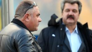 Шефът на НКП на Левски: Няма да събличаме новия треньор