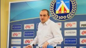 """""""Синя България"""" обяви плановете си за финансово подпомагане на Левски"""