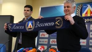 """Гонзо: Стойчо вече е водещият човек в Левски, няма списък """"Херо"""" (видео)"""