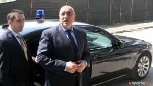 Бойко Борисов обеща 20 млн. за стадион в Пловдив