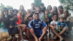 Меси показа голямото си семейство (снимка)