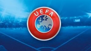 УЕФА наказа 4 отбора с изваждане от евротурнирите
