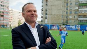 Зенит има нов спортен директор