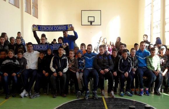 Левски зарадва децата от училище в Сандански - Гонзо: Спортът и...