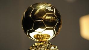 """""""Златната топка"""" на живо по БНТ HD"""