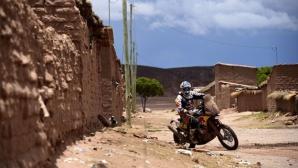 Марк Кома спечели рали Дакар при мотоциклетистите